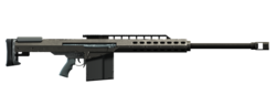 Schweres Scharfschützengewehr.png