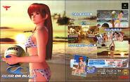 DOAX Japan Ad Kasumi 2