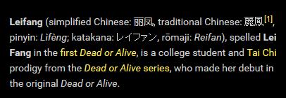 File:Screenshot for Ryo Musashi.png