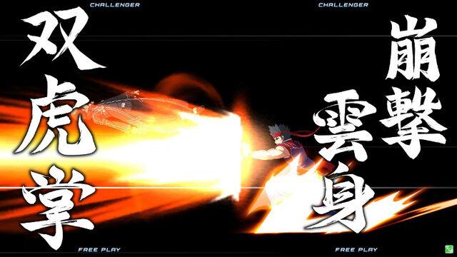 File:Dbfc-screen4.jpg
