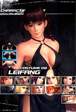 File:Leifang Cos8.jpg