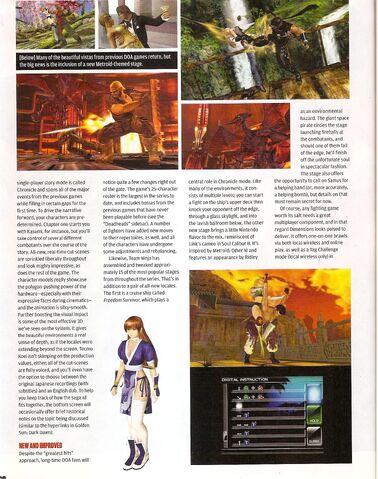 File:DOAD Nintendo Power 2.jpg
