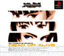 DEAD OR ALIVE (PlayStation)