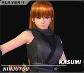 File:DOAUkasumi cos04.jpg