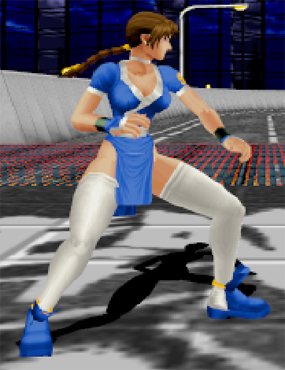 File:DOA1 Kasumi C2 Arc.png