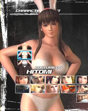File:Hitomi C8A.jpg