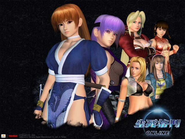 File:DOAO Wallpaper Girls.jpg