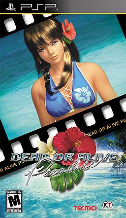 File:DOA Cover.jpg