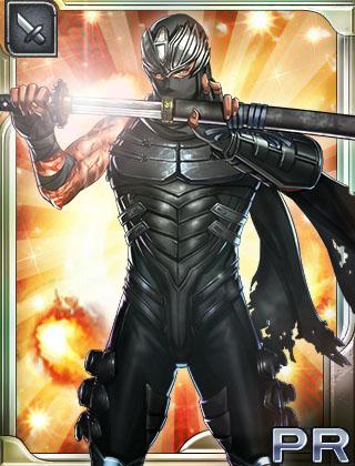 File:NGC Ninja Gaiden 3 Hayabusa.png