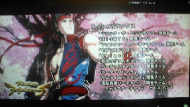 File:Dengeki11.jpg