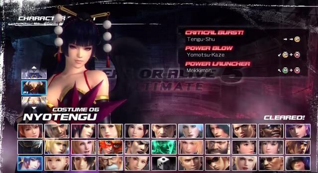 File:DOA5U character select.png