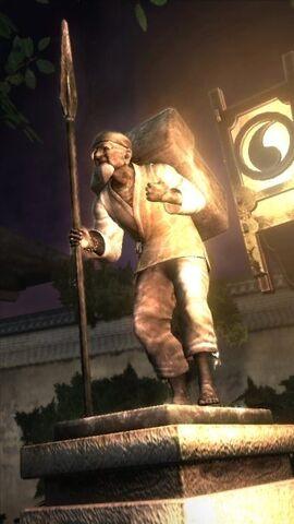 File:Muramasa Statue.jpg