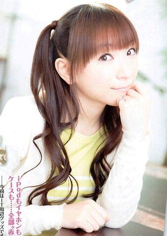 File:Yui-horie.jpg