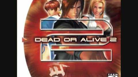 Dead or Alive 2 Achoism theme
