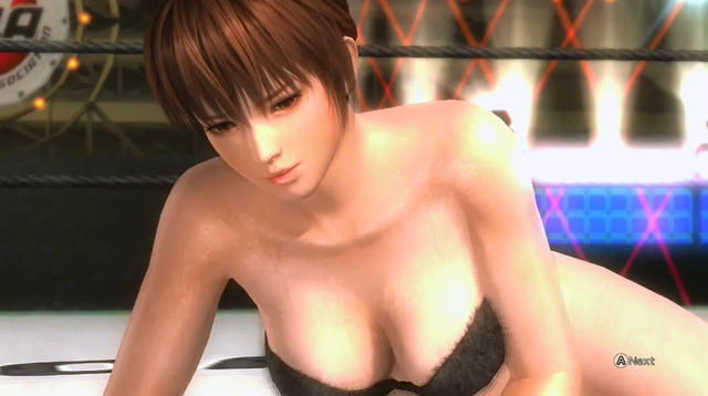 File:Doa2.png