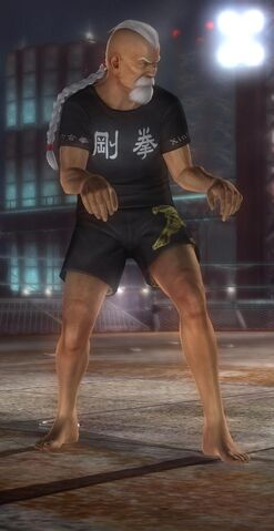 File:DOA5 Genfu Fighter Screen.jpg