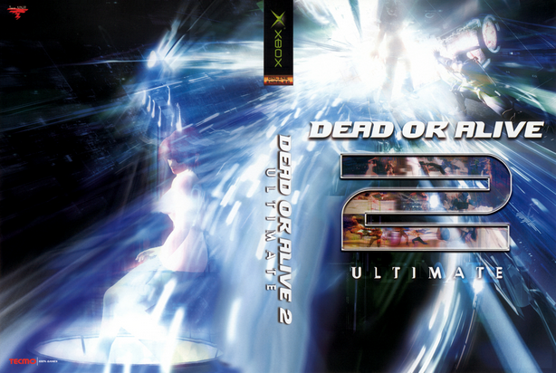 File:DOA2U Artwork.png