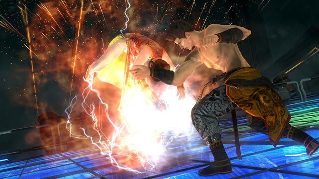 File:DOA5LR Danger Zone 1.jpg