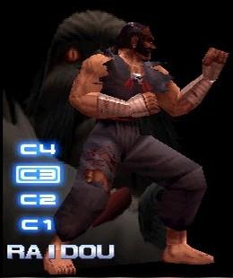 File:DOA++ Raidou C3.jpg