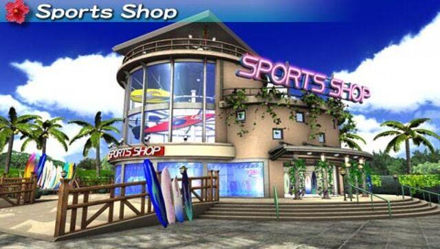 File:DOAPSportsShop.jpg