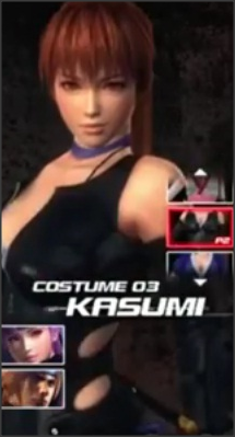 File:Kasumi Black Clothes.png