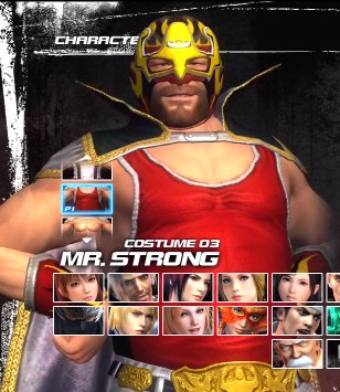 File:DOA5 Bass C3select.png