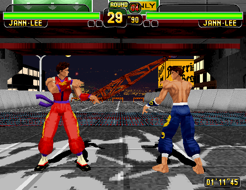 File:DOA1 Arc Jann Stage.png