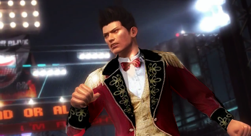 File:Doa5LR Jann Lee New Costume 2.png
