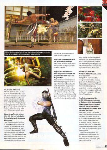 File:DOAD Nintendo Power 5.jpg