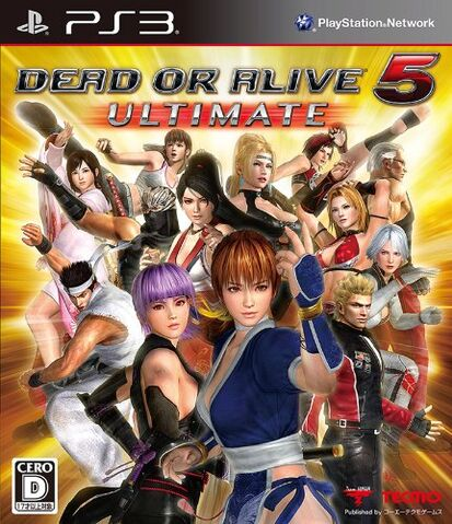 File:DOA5U PS3 Cover JP.jpg