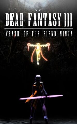 File:Dead Fantasy III.jpg