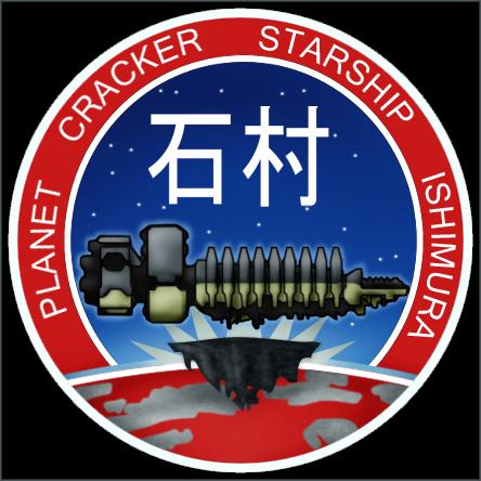 File:Ishimura logo.jpg