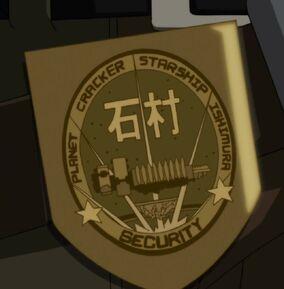 P.S.C.I. Badge
