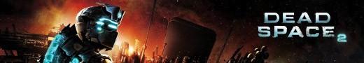File:Dead Space 2 Header.jpg