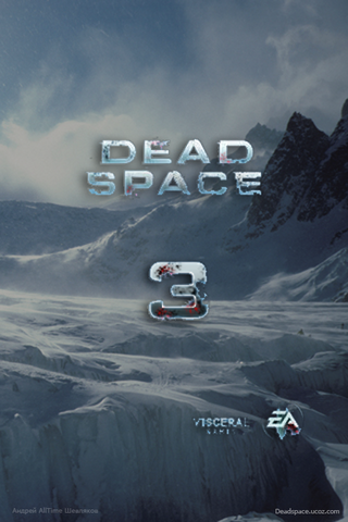 File:Dead Space 3 Tau Volantis Frozen Mind.png
