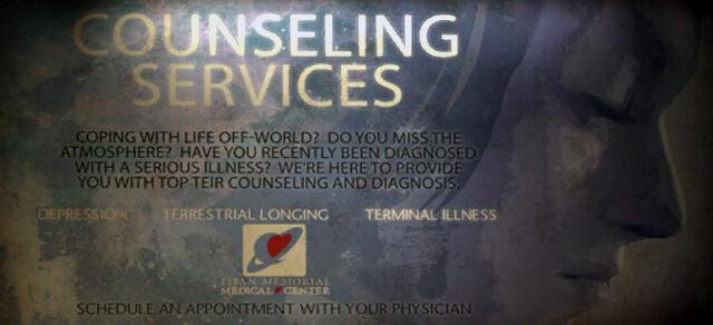 File:Hospital poster013.jpg