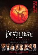 DeathNoteTheMusical
