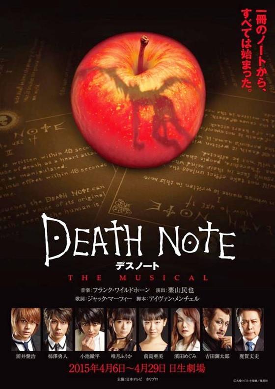 death note movie download 2017