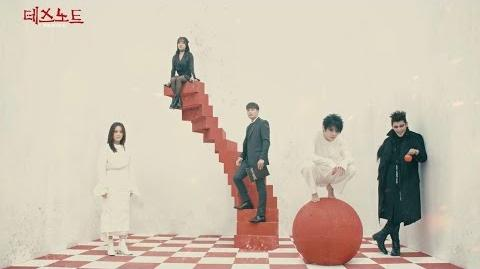 Musical main commercial (Korean 2017)