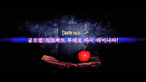 Musical first teaser commercial (Korean 2015)