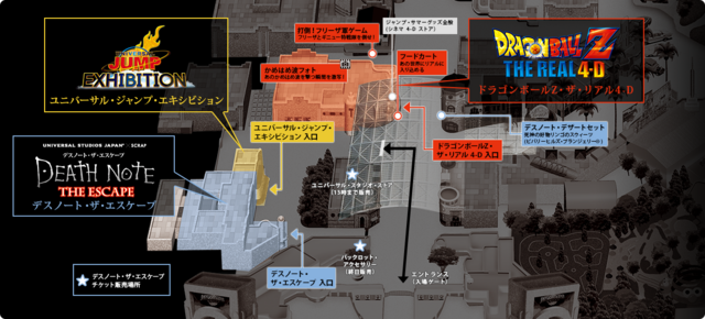 File:Universal Jump Summer map.png
