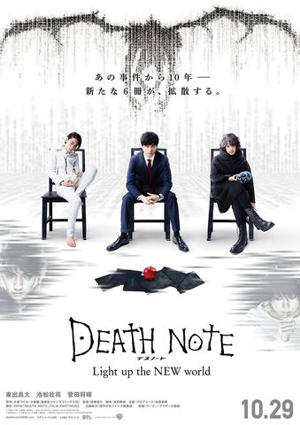 File:Death Note Light Up the NEW World.jpg