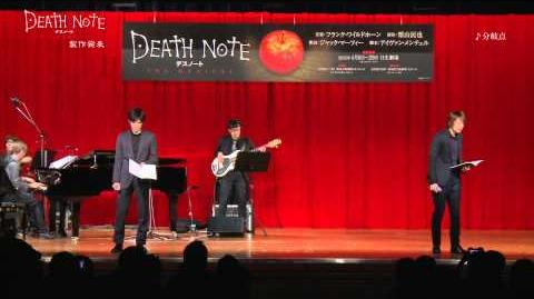 Musical production announcement (Japan 2015)
