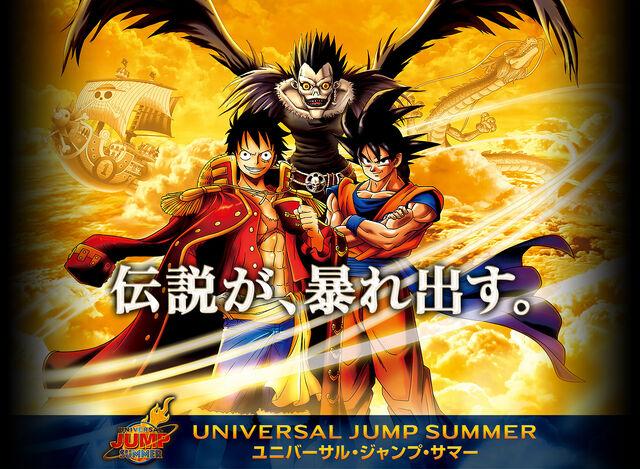 File:Universal Jump Summer.jpg