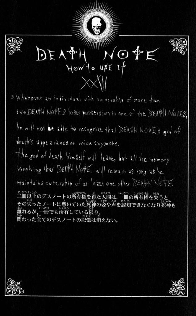 Death Note 13 How To Read Pdf