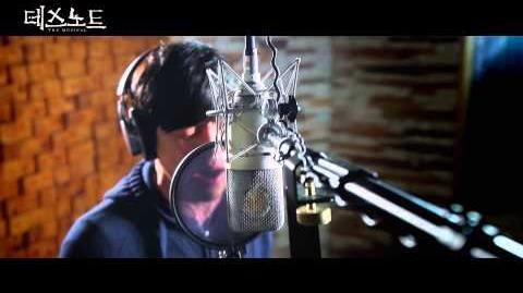 Death Note (Korean music video)