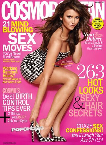 File:Nina-dobrev-cos-aug-01.jpg