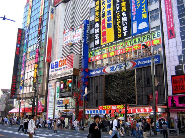 File:Akihabara2.jpg