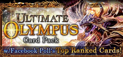 Ultimate Olympus Banner 1