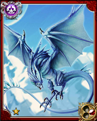 File:Wyvern N.png